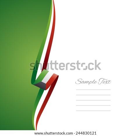 Kuwait left side brochure cover vector - stock vector