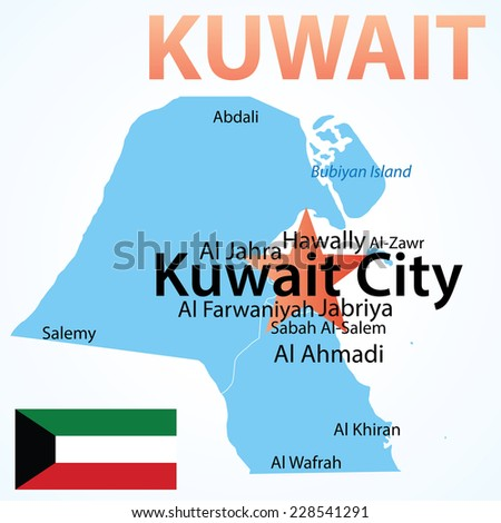 Kuwait - map with largest cities, carefully scaled text by city population. - stock vector