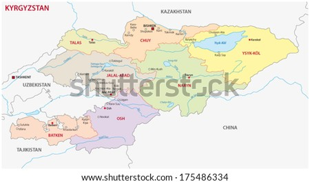 Kyrgyzstan Administrative Map Stock Vector 175486334 Shutterstock