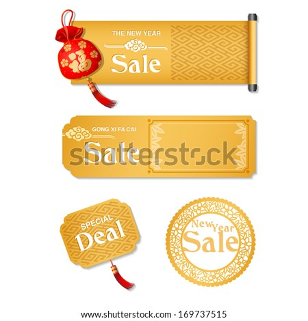 "Label design for Chinese new year. The Chinese character on pouch ""Fu"" means - Wealth or Rich. - stock vector"