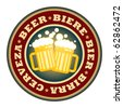 Label with beer mugs and the text Beer written inside, vector illustration - stock vector
