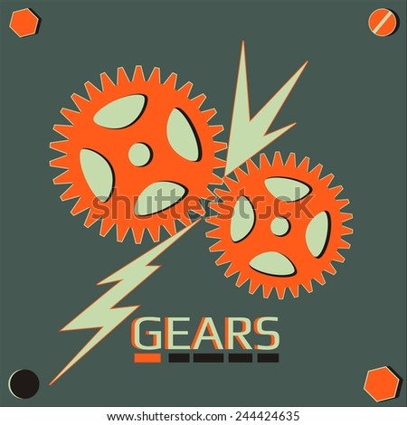 Label with two orange gears on olive background. Vector illustration.