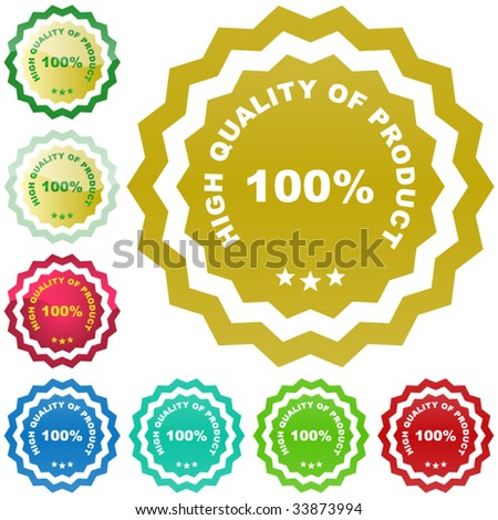 Labels for retail. Vector set. - stock vector