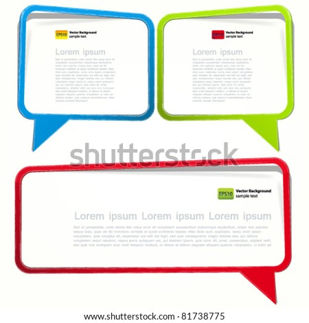 Labels in the form of an empty frame with slightly worn edges. - stock vector