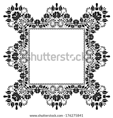 Lace beautiful black frame isolated on white - stock vector