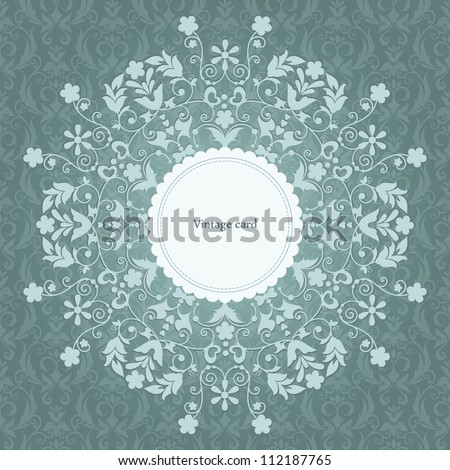 Lace Invitation card with abstract floral background. Greeting card in grunge or retro style. Elegance pattern with flowers, floral vintage illustration. (background behind the lace is complete). - stock vector