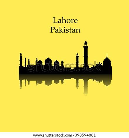 Lahore, Pakistan - stock vector