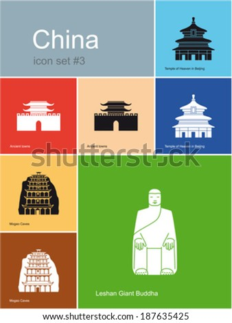 Landmarks of China. Set of flat color icons in Metro style. Editable vector illustration. - stock vector