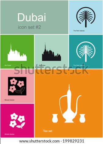 Landmarks of Dubai. Set of color icons in Metro style. Editable vector illustration. - stock vector