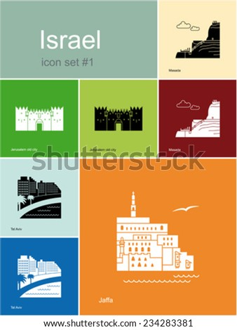 Landmarks of Israel. Set of color icons in Metro style. Editable vector illustration. - stock vector