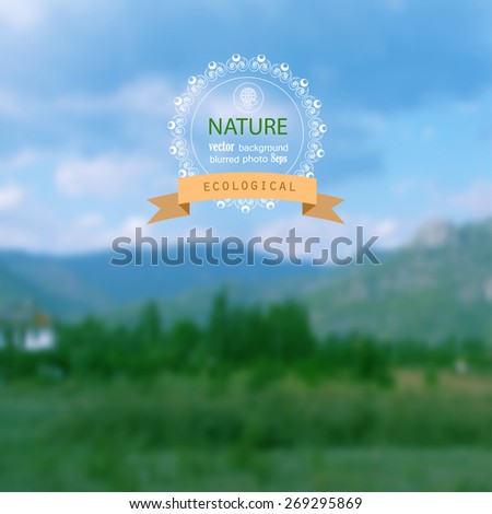 Landscape blurred photo background. Vector illustration - stock vector
