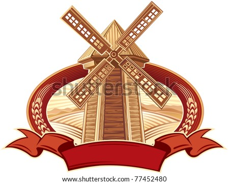 Landscape in frame with a windmill - stock vector