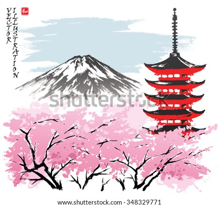 Landscape with pagoda, blossoming trees of an Oriental cherry and the mountain Fuji. Hand-drawn sketch. Vector illustration. - stock vector