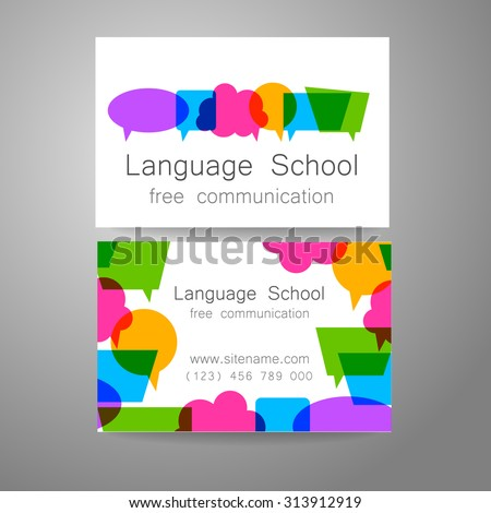 Language school logo - a design template. The idea of the design mark for the school, courses, speaking club, linguistic center, translation agency. Design brand business card. - stock vector