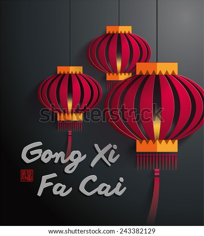Lantern Chinese New Year Vector. Translation of Gong Xi Fa Cai: May Prosperity Be With You. Translation of Stamps: Good Fortune - stock vector