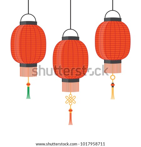 Lantern Icon Chinese Or Japanese Red Vector Illustration