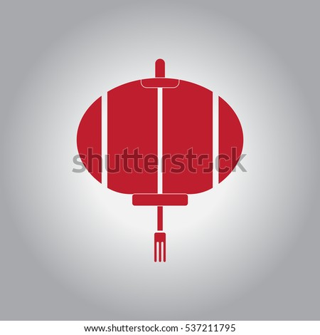 lantern Vector illustration of Chinese new year celebration in flat style Chinese lantern