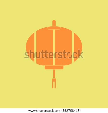 Lantern Riddle Stock Images, Royalty-Free Images & Vectors ...