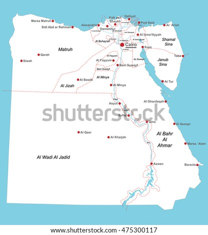 Large Detailed Map Egypt All Departments Stock Photo Photo Vector