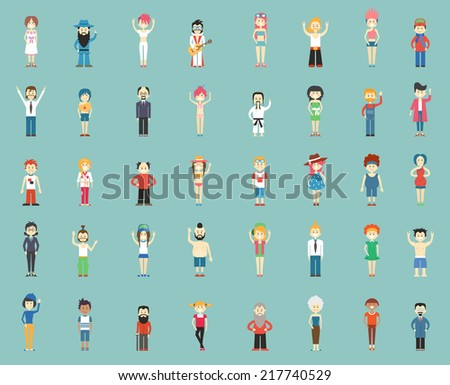 large group of cartoon people, vector illustration - stock vector