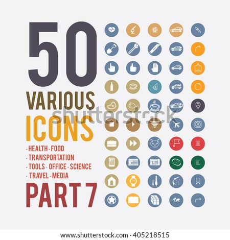 Large set of simple icons on various subjects: health, food, transportation, tools, office, science, travel, media. Collection of high quality icons for working with Web graphics. - stock vector