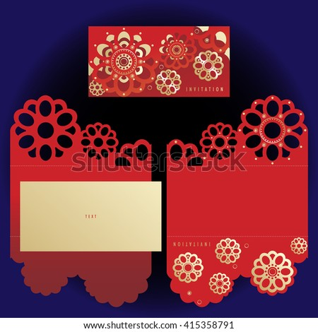 Laser Cut Invitation Template Party Wedding Stock Vector 415358791 ...