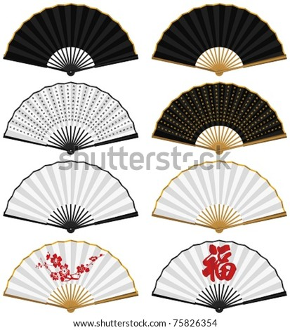 Layered Vector Illustration Of Various Chinese Traditional Folding Fans.
