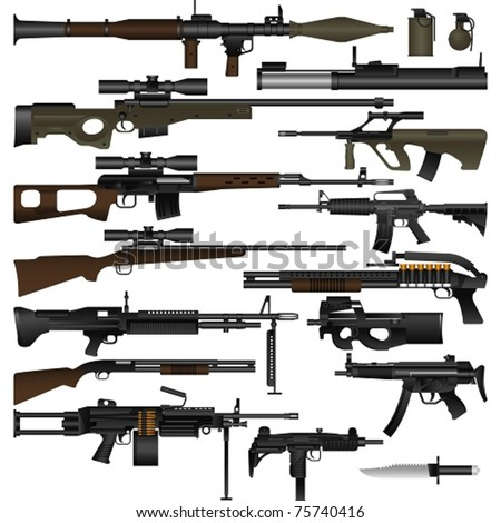 Layered Vector Illustration Of Various Weapons. - stock vector