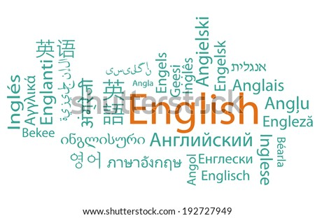 Learning English, different languages. Vector. - stock vector