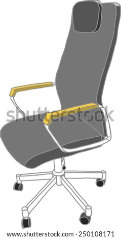 leather office chair - stock vector