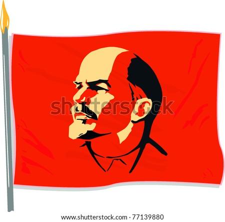 Lenin Portrait Vladimir Lenin Flag Soviet Stock Vector 2018