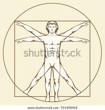 Leonardo Da Vinci Vetruvian Man Human Stock Vector (Royalty Free ...
