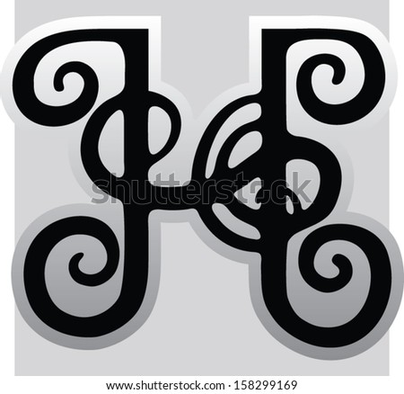 letter h handwritten version, decorative curled letters