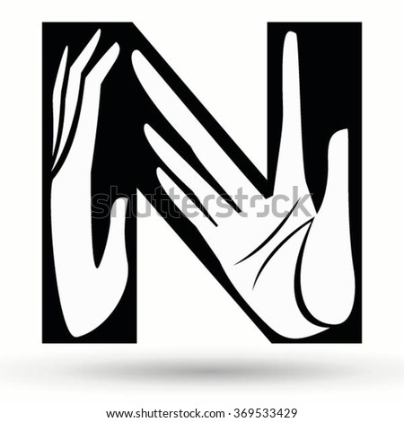 Letter N made from hands. Hand drawn painted .Black and white alphabet font. ABC design concept .Vector calligraphy illustration. For scrap booking, posters, textiles .Isolated on white background.