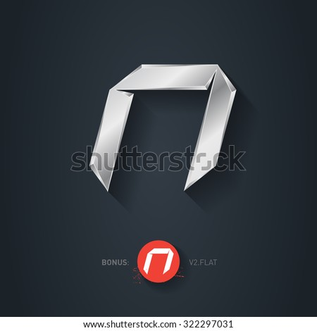 Letter N, Vector silver font. Elegant Template for company logo. Metallic Design element or icon. Pseudo origami style, including flat version. - stock vector