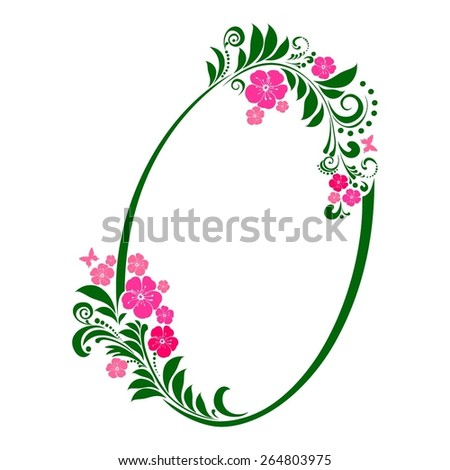 Letter O isolated on white. Romantic letter of beautiful flowers. Floral Alphabet. Vector Illustration - stock vector