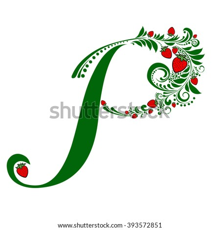 Letter P isolated on white. Romantic letter of beautiful strawberry. Floral Alphabet. Vector Illustration - stock vector