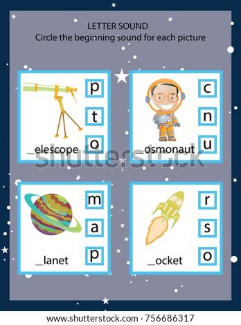Letter Sound Kids Printable Game Vector Illustration Stock Vector ...