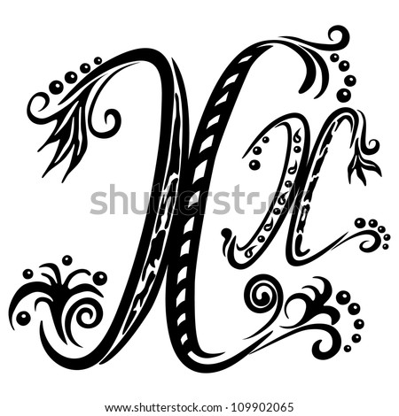 Letter X x in the style of abstract floral pattern on a white background - stock vector