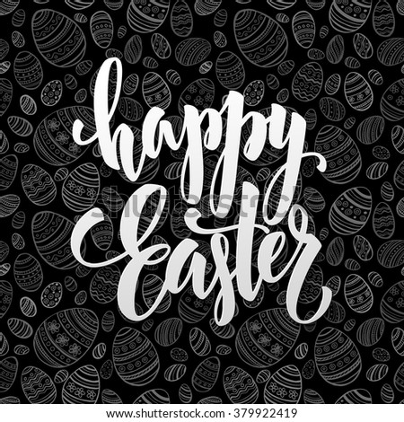 Hand Written Easter Phrases Greeting Card Stock Vector 379738300
