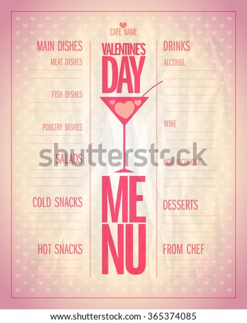Light Valentine day menu list with place for dishes and drinks name. - stock vector