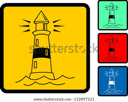 Lighthouse, vector illustration - stock vector
