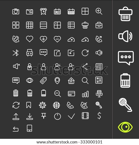 Line icons set. A large set of flat linear icons are ideal for your application and website. Icons with applications, time management and business.