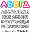Line letters vector alphabet set, part 3, cyrillic alphabet full set, shades of gray and color samples ( for high res JPEG or TIFF see image 29844439 )