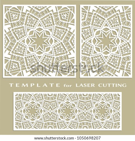 Line Patterns Set Templates Laser Cutting Stock Vector 1050698207 ...