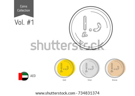 Line united arab emirates dirham coin stock vector hd royalty free line united arab emirates dirham coin vector isolated on white background simple thin line ccuart Gallery