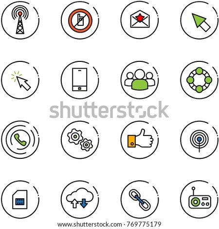563090759649668159 together with Mri Icon Illustration Isolated Vector Sign 584819734 in addition Angelic symbol besides Index besides 1 974 Chevy Wiring Diagrams Automotive Car. on car mirror symbols