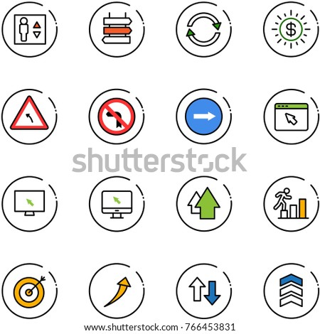 Garage Remote Control Vector Icon Stock Vector 187269773
