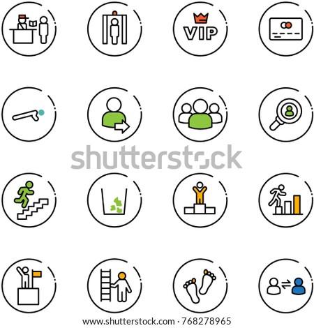 Corporate Social Responsibility Flat Icon Set 397138321
