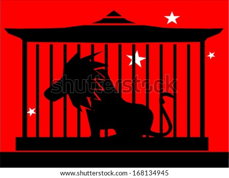 Lion in cage - stock vector